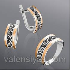 Набор серебряный с чернением и вставкой золота - кольцо и серьги