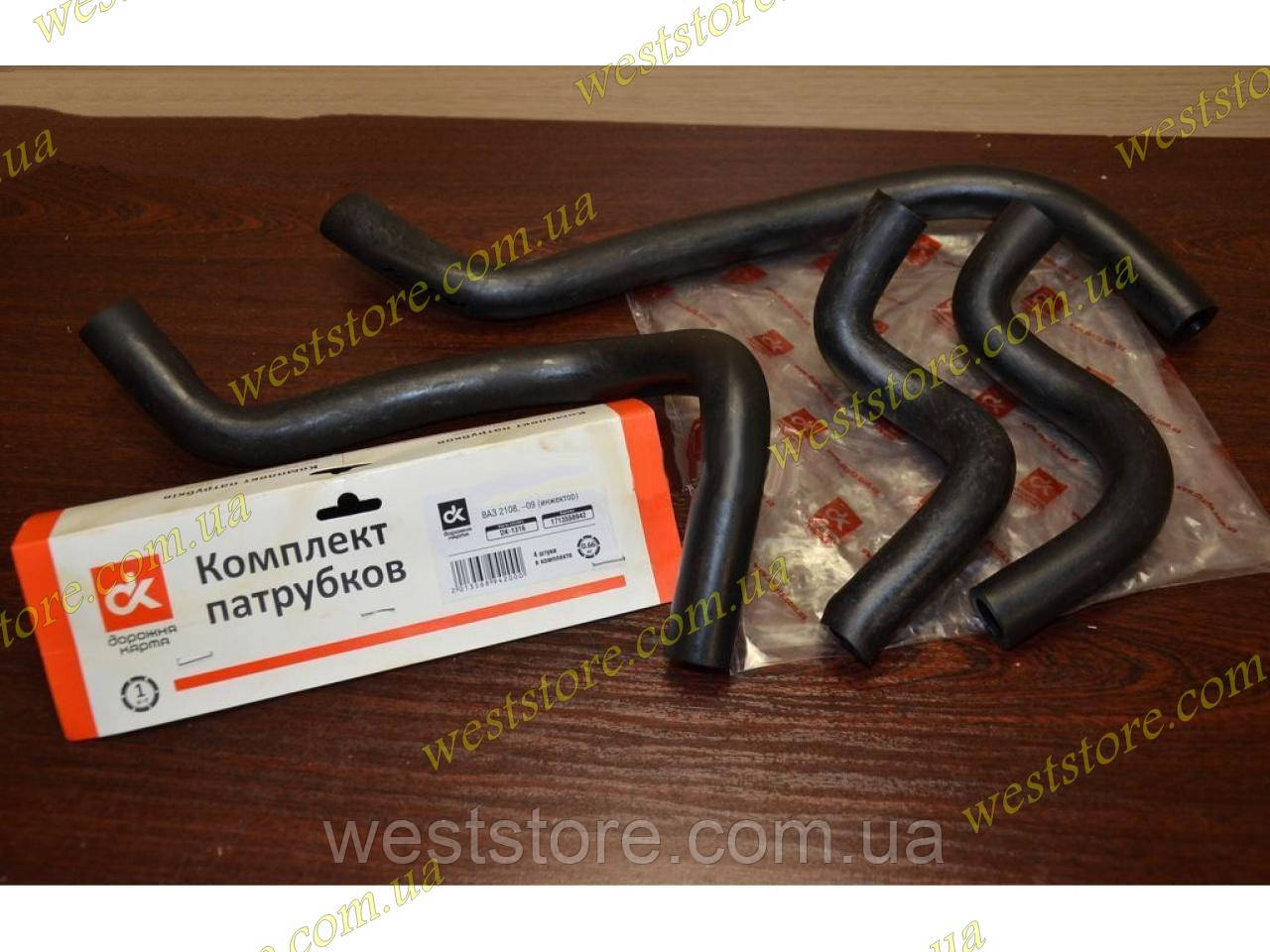 Патрубки отопителя (печки) на ВАЗ 21082 инжектор ДК к-кт 4шт)
