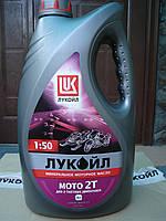 Двухтактное моторное масло Лукойл 2Т (4 литра)