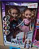 Детские куклы Moxie girlz XD801-1