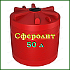 Краска теплоизоляционная «Сферолит», 50л