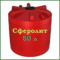 Жидкая теплоизоляция Сферолит, 50 л, фото 1