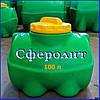 Теплоізоляційна фарба СФЕРОЛИТ, 100л