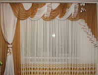Модный комплект шторы с ламбрекеном в зал