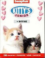 Китти  витаминизированное лакомство (сердечки) для котят beaphar 150 табл.