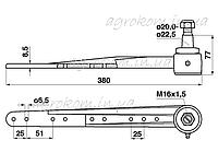 Головка косы 380 мм MF D44120000