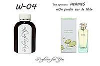 Женские наливные духи Un Jardin Sur Le Nil Hermes 125 мл