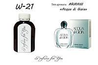 Женские наливные духи Acqua di Gioia Giorgio Armani 125 мл
