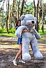 Величезний плюшевий ведмедик Дейман 210 см сірий