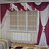 Шторы в зал с балконной дверью, фото 7