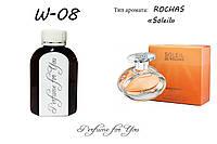 Женские наливные духи Rochas Soleil Rochas 125 мл