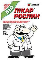 Фунгицид Лікар рослин Біо з.п., 25 гр (ОРИГИНАЛ)