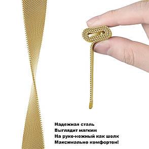 Ремешок BeWatch миланская петля для Samsung Galaxy Watch 42 мм Золото (1010228.3), фото 2
