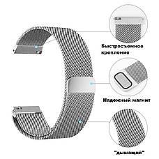 Ремешок BeWatch миланская петля для Samsung Galaxy Watch 46 мм Серебро (1020205.2), фото 3