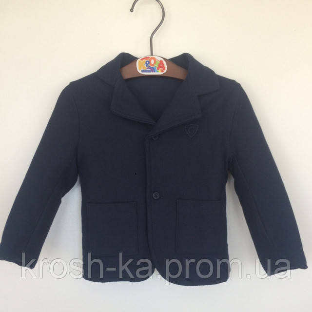 Пиджак трикотажный для мальчика Girandola Португалия синий 557007