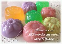 """Мини мыло """"Цветочки лютики"""", фото 1"""