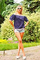 Летняя блуза с открытыми плечами, Материал: креп-шифон , фото 1