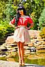 Эффектная и модная юбка-тюльпан со струящимися сборками и завышенной талией, бенгалин
