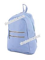 """Рюкзак женский 455 l.blue (27х35 голубой) """"David Polo"""" LG-1605"""