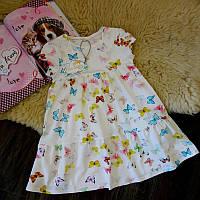 Платье для девочки бабочки Five Stars PD0241-116p