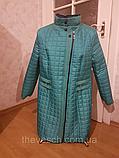 Женское стеганое демисезонное пальто ОПТ, размеры 50-60, фото 6