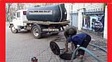 Викачування ям,чищення туалетів ,шланг 40м., фото 8