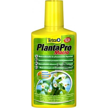 Tetra PlantaPro Macro 250 ml удобрение для аквариумных растений