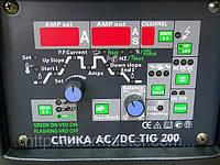 Аргонодуговой сварочный аппарат СПИКА TIG-200P AC\DC
