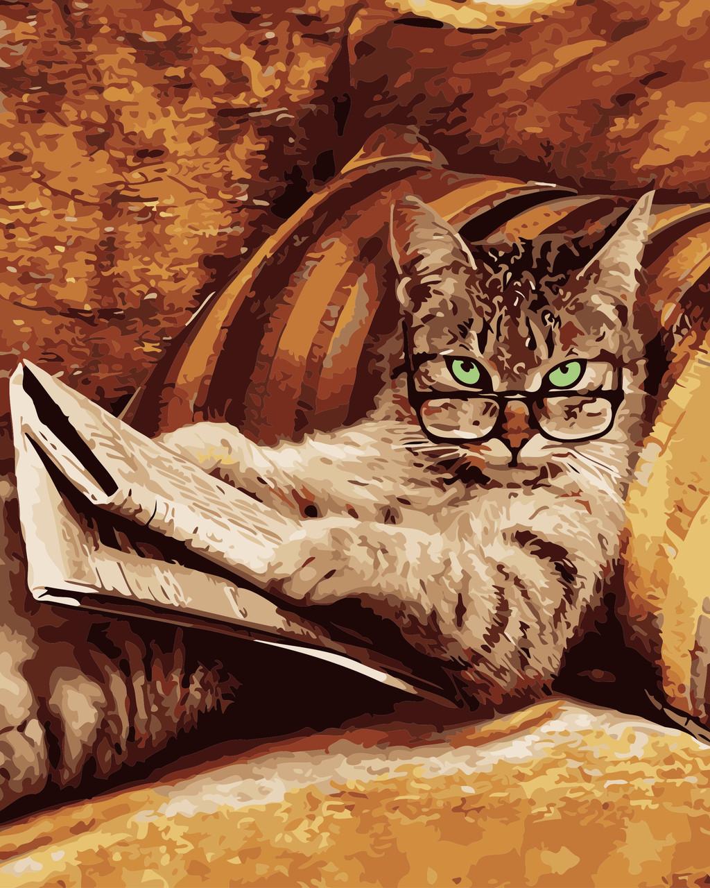 """Картина по номерам """"Кот с газетой"""" 40*50см: продажа, цена ..."""