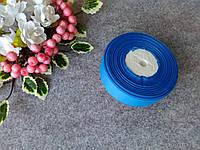Репс однотонный на метраж. Цвет васильковый.  Ширина 2.5 см