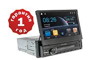 Автомагнитола с выдвижным экраном Cyclone MP-7059 GPS