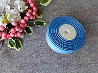 Репс однотонный на метраж. Цвет светло голубой.  Ширина 2.5 см