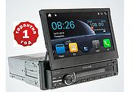 Автомагнитола с выдвижным экраном Cyclone MP-7058