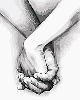 "Картина за номерами ""Рука в руці"" 40*50см"