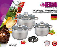 Набор посуды 7 предметов Benson BN-241 кастрюли (4, 5.1, 6.5 литров) нержавеющая сталь