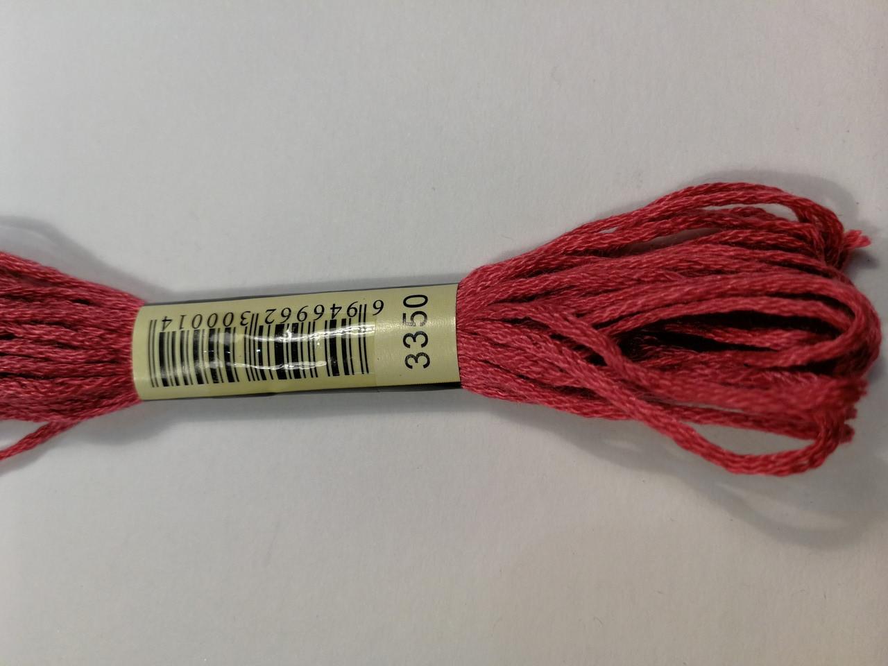 Мулине СХС 3350 пыльная роза очень темный