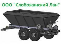 🇺🇦 Разбрасыватель твердых сыпучих удобрений РСТД-8, Машина для внесения удобрений РСТД-8