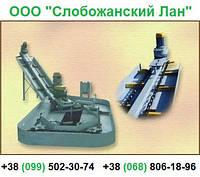 Навозоуборочный конвейер КСГ-7 (ТСН-160Б)
