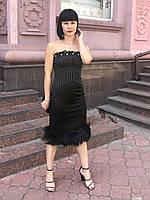 Женское летнее вечернее платье сарафан миди Balizza черное нарядное яркое стильное молодежное