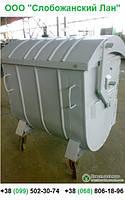 Контейнер для мусора (Евробак) БМ-1 ЦЕНА С НДС