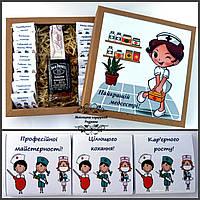 """Подарунок шокобокс """"Найкращій медсестрі з віскі Jack Daniels """"/ Подарунковий шоколадний набір для медсестер"""