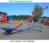 Шнековый транспортер, стационарный шнек СШ-200/7,5