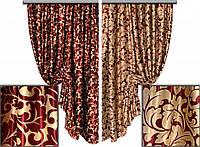 Ткань для штор блэкаут Блэкаут АЖУР № 06 (двухсторонняя)