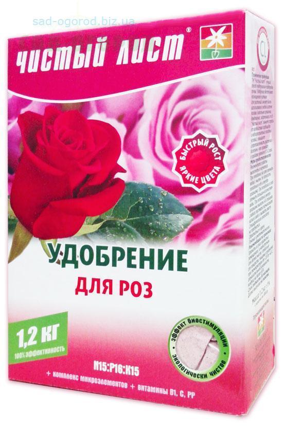 Удобрение для роз, 1,2 кг, Чистый лист