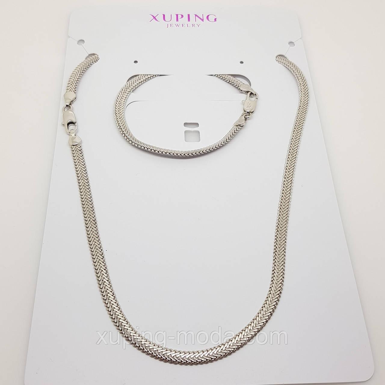 "Набор ""Цепочка, браслет"" Xuping под серебро"