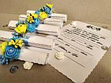 Пригласительные на свадьбу в свитках Изысканность (национальные). Цена за 1 пригласительный., фото 4