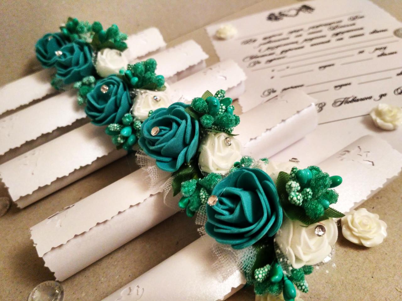 Пригласительные на свадьбу в свитках Изысканность (зеленая бирюза). Цена за 1 пригласительный.