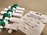 Пригласительные на свадьбу в свитках Изысканность (зеленая бирюза). Цена за 1 пригласительный., фото 3