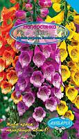 Наперстянка, суміш (Digitalis purpurea, Excelsior mixed)