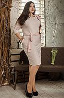 """Платье """"Мирасен""""  в большом размере размер 52,54,56"""